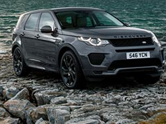 Land Rover Discovery Sport Diesel