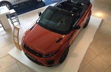 18. Juni 2016 - Range Rover Evoque Cabriolet Premiere - Bild 1